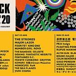 【FUJI ROCK FESTIVAL '20】出演アーティスト第2弾&出演日別ラインナップが発表