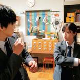 橋本環奈の強烈ビンタさく裂シーンの裏側が明らかに 映画『小説の神様 君としか描けない物語』メイキング映像を公開