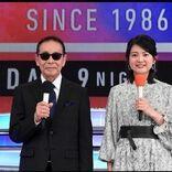 乃木坂46 白石麻衣 卒業前最後の『Mステ』出演、VTRで全出演シーンを振り返る