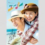新NHK朝ドラ「エール」に「神風」が吹きそうなこれだけの理由!