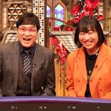 山里亮太、妻・蒼井優との馴れ初めに「振り向いてもらうには笑ってもらうしかない」