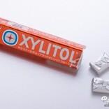 【虫歯予防】 『 キシリトールガム<ブラッドオレンジ>』なら弾けるオレンジの香りで味変しながら楽しくできる!