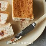 4月5日(日)限定!「Mr.CHEESECAKE」桜フレーバーのチーズケーキを1日限定販売