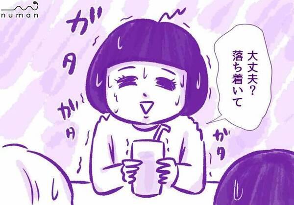 初めての「オフ会」にオタク女子が行ってみた結果…⁉『隙あらば乙女ゲームがしたい!』カワグチマサミ numan