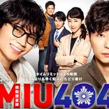 「#再放送希望ドラマ」リクエスト多数は『流星の絆』 傑作ドラマの放出に期待!