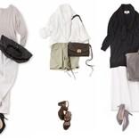 バッグと靴はミニマムでいい!最小限の小物で作るオシャレコーデのコツ