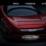 トヨタとBYD EV車研究開発の合弁会社が発足 その狙いは?