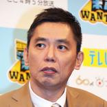 """「爆笑問題」太田光 """"アベノマスク""""への批判に「洗濯できたりする利点…今はとにかく分断は」"""