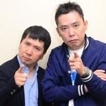 """『サンジャポ』も出演者が""""距離"""" 爆問・太田「つまんない不条理劇みたい」"""
