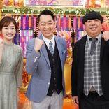 『沸騰ワード10』新進行役に岩田絵里奈アナ、中村倫也らがゲストに登場