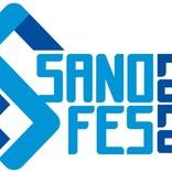 栃木県佐野市史上初の音楽フェスティバル「SANO FES」振替公演決定!出演アーティスト発表