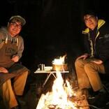 とんねるず・石橋貴明新番組『石橋、薪を焚べる』、第1回ゲストはカンニング竹山