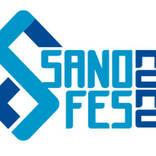 『SANO FES 2020』振替公演の日程が決定&第一弾出演としてSILENT SIREN、DOTAMAら発表