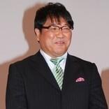 """カンニング竹山、志村さんが""""火消し""""を…「その感謝が忘れられない」"""