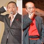 松本人志、志村けんさんと最後に会ったのは昨年6月「ビミョーな女性といました」