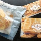 """ピカールの「冷凍パン」があれば、最短3分ほどで""""こだわり朝食""""が完成する!パン好きは要チェックだよ~ マイ定番スタイル"""
