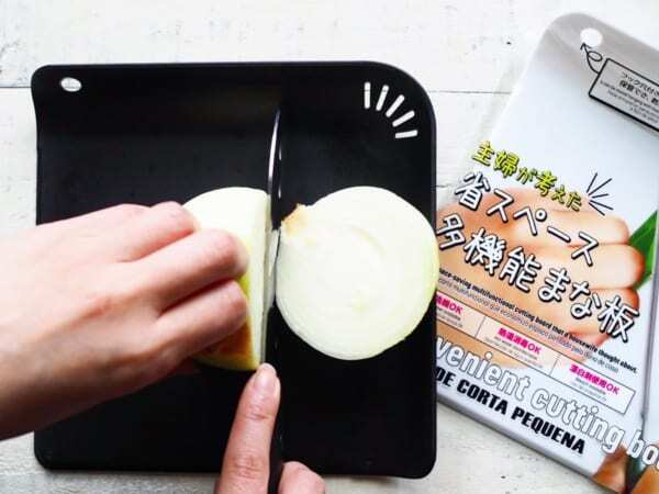 調理が楽になる便利まな板