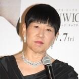 和田アキ子、志村さんとの思い出「私のほうが先輩だから…」