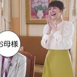 小林麻耶、TV初顔出しの母に涙の謝罪…亡き妹が闘病中の出来事とは
