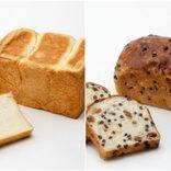 大切な人への手土産に♡パティシエが手がける生食パン