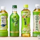 【比較】常温でもおいしいペットボトル緑茶大集合【カラダにやさしい】