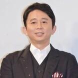 有吉弘行、新型コロナの影響で「俺もめちゃめちゃ休みよ」