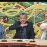 志村けんさんが福島県をぶっつけ本番旅!『鶴瓶の家族に乾杯』再構成版、今夜放送