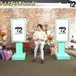稲垣吾郎 草彅剛 香取慎吾からのメッセージ「いっしょにがんばりましょう」に反響多数