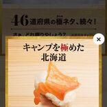『秘密のケンミンSHOW 極』新MCコンビの久本雅美&田中裕二が寿司職人に扮装