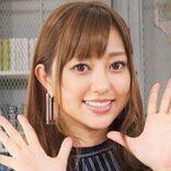 菊地亜美、母体を心配する声に近況報告 「収録などは全てなくなったので」