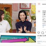 話題の女優・桜井ユキ、意外すぎる結婚観に一同総ツッコミ