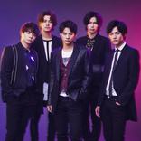 King & Prince待望の5thシングル「Mazy Night」のMVを公開!