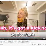 英語YouTuberが選んだ「流行語になりそうな英語表現」5選