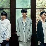 RADWIMPS、深田恭子出演「午後の紅茶」CMで話題の新曲が配信スタート