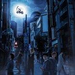 舞台『デュラララ!!』~円首方足の章~東京に続き愛知・大阪の全公演を中止