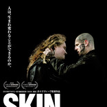 """生きながら焼かれる壮絶な暴力も 差別主義者たちからの""""脱会""""を描いた実話映画『SKIN/スキン』予告編"""