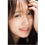 欅坂46菅井友香「下を向いている子はもういない」グループの今と未来を語る