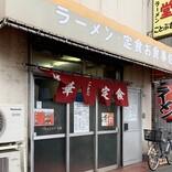 中央線「昭和グルメ」を巡る 第22回 なにを食べてもおいしい名店「ことぶき食堂」(荻窪)