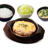 """""""揚げハンバーグ×にんにく×チーズ""""!! あの「シュクメルリ」が最高コラボ"""
