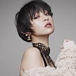 """日南響子が""""珠麟 -しゅりん-""""としてボーカル・作詞・作曲・編曲・演奏などを担当 新曲「さよならミッドナイト.」配信へ"""