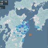大分県、宮崎県で震度3の地震 津波の心配なし