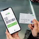 LINE Payで毎月10万円以上の支払いをすると2%還元。公共料金や税金もOK
