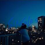 Mr.Children、MV過去作品20本をYouTubeオフィシャルチャンネルにて公開