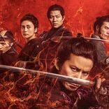 岡田准一主演『燃えよ剣』公開延期が決定