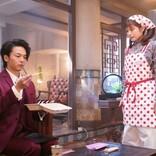 中村倫也主演『美食探偵 明智五郎』、放送後アナザーストーリーをHulu独占配信