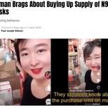 「アメリカ人には一つも残してやらない」マスクを買い占めする中国人女性(米)<動画あり>