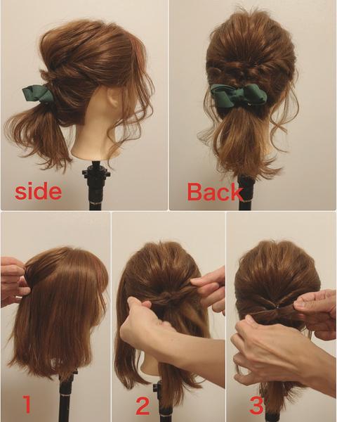 フェミニンなデート向けミディアムの髪型