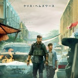 『アベンジャーズ』クリス・ヘムズワースがパワフル前蹴り!豪快に少年を放り投げるシーンも Netflix映画『タイラー・レイク』予告