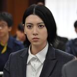 三吉彩花、『警視庁・捜査一課長』で刑事役初挑戦 久々の制服シーンに「そわそわ」