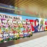 金田一の名推理で「もぎたてSTRONG」大型広告が無事掲出!事件解決を描いたオリジナル漫画も公開